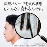 ※【LP5(4)】SIMFORT(実体験風記事)薬機法注意ver
