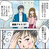 ※【LP1】SIMFORT(提供記事)